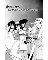 Ghost Sweeper Mikami 99 : for Whom the B... Volume Vol. 99 by Shiina, Takashi