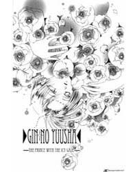 Gin No Yuusha 11: 11 Volume Vol. 11 by Watanabe, Yoshitomo