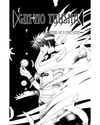 Gin No Yuusha 14: 14 Volume Vol. 14 by Watanabe, Yoshitomo