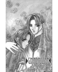 Gin No Yuusha 22: 22 Volume Vol. 22 by Watanabe, Yoshitomo