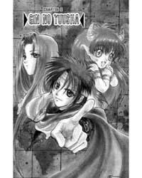 Gin No Yuusha 2: Holy Crown Volume Vol. 2 by Watanabe, Yoshitomo
