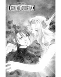 Gin No Yuusha 3: the East-west Messaging... Volume Vol. 3 by Watanabe, Yoshitomo