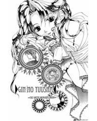Gin No Yuusha 8: 8 Volume Vol. 8 by Watanabe, Yoshitomo