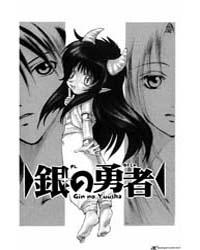 Gin No Yuusha 9: 9 Volume Vol. 9 by Watanabe, Yoshitomo