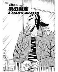 Gin to Kin 33: a Man's Wealth Volume No. 33 by Nobuyuki, Fukumoto