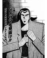 Gin to Kin 36: See Through the Scam!! Volume No. 36 by Nobuyuki, Fukumoto