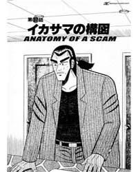 Gin to Kin 37: Anatomy of a Scam Volume No. 37 by Nobuyuki, Fukumoto