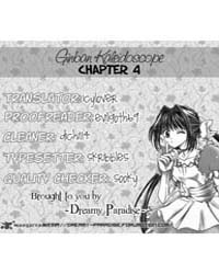Ginban Kaleidoscope 4 Volume Vol. 4 by Rei, Kaibara