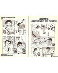Ginga - Nagareboshi Gin 7: Departure in ... Volume Vol. 7 by Takahashi, Yoshihiro
