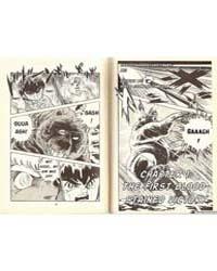Ginga - Nagareboshi Gin 8: the First Blo... Volume Vol. 8 by Takahashi, Yoshihiro