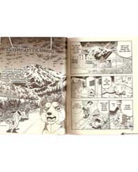 Ginga Densetsu Weed 12: Rescue Volume Vol. 12 by Takahashi, Yoshihiro