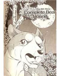 Ginga Densetsu Weed 15: Enemy or Friend Volume Vol. 15 by Takahashi, Yoshihiro