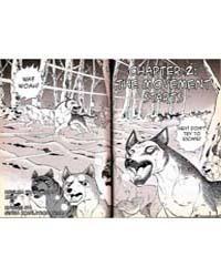 Ginga Densetsu Weed 58: Father's Last Wo... Volume Vol. 58 by Takahashi, Yoshihiro