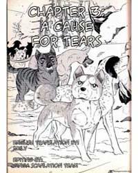 Ginga Densetsu Weed 6: Reunion Volume Vol. 6 by Takahashi, Yoshihiro