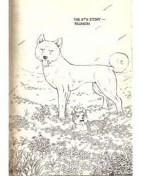 Ginga Densetsu Weed 69: Back Home Volume Vol. 69 by Takahashi, Yoshihiro