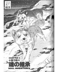 Ginga Densetsu Weed 77: Righteous Soul Volume Vol. 77 by Takahashi, Yoshihiro