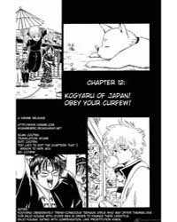 Gintama 12: Kogyaru of Japan! Obey Your ... Volume Vol. 12 by Sorachi, Hideaki