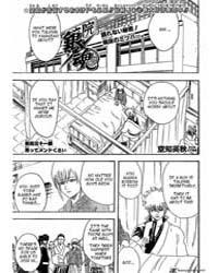 Gintama 131 Volume Vol. 131 by Sorachi, Hideaki