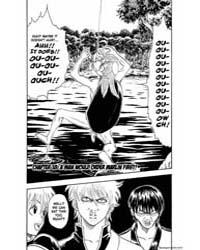 Gintama 18: a Man Would Order Marlin Fir... Volume Vol. 18 by Sorachi, Hideaki
