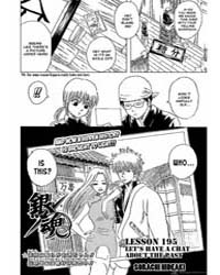 Gintama : Issue 195: Let's Have a Chat A... Volume No. 195 by Sorachi, Hideaki