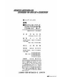 Gintama 22 Volume Vol. 22 by Sorachi, Hideaki