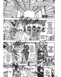 Gintama 225: Burning a Perm Doesn'T Chan... Volume Vol. 225 by Sorachi, Hideaki