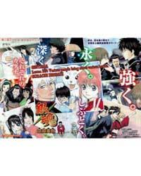 Gintama : Issue 227: Various People Brin... Volume No. 227 by Sorachi, Hideaki