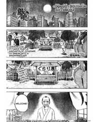 Gintama : Issue 238: it Takes Subtle Amo... Volume No. 238 by Sorachi, Hideaki