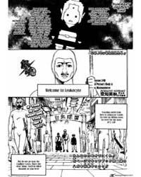 Gintama 248: a Person's Body is a Microu... Volume Vol. 248 by Sorachi, Hideaki