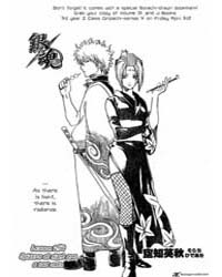 Gintama : Issue 254: it's Bad Luck to Se... Volume No. 254 by Sorachi, Hideaki