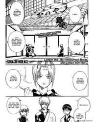 Gintama 262 Volume Vol. 262 by Sorachi, Hideaki