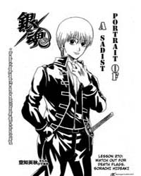 Gintama 270: Are Out in Stores!! Volume Vol. 270 by Sorachi, Hideaki