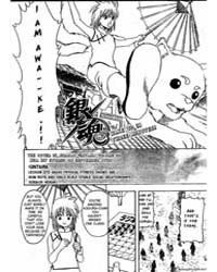 Gintama 273: Radio Physical Fitness Show... Volume Vol. 273 by Sorachi, Hideaki