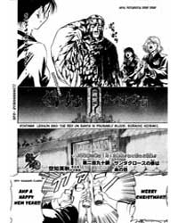 Gintama 290: the Red on Santa is Probabl... Volume Vol. 290 by Sorachi, Hideaki