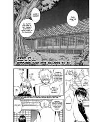 Gintama : Issue 34: Guys with Big Comple... Volume No. 34 by Sorachi, Hideaki
