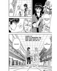 Gintama : Issue 36: Don'T Be Embarassed ... Volume No. 36 by Sorachi, Hideaki