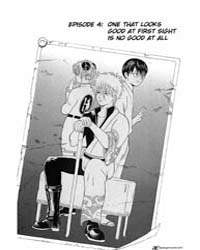 Gintama 4: One That Looks Good at First ... Volume Vol. 4 by Sorachi, Hideaki