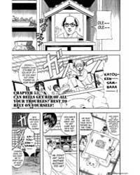 Gintama 53: Can Bells Get Rid of All You... Volume Vol. 53 by Sorachi, Hideaki