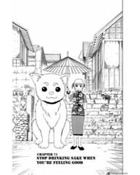 Gintama : Issue 71: Stop Drinking Sake w... Volume No. 71 by Sorachi, Hideaki