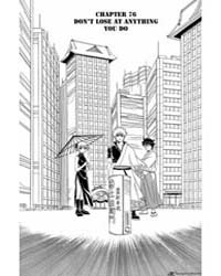 Gintama 76: Don'T Lose at Anything You D... Volume Vol. 76 by Sorachi, Hideaki