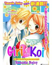 Giri Koi : Issue 1 Volume No. 1 by Yamada, Daisy