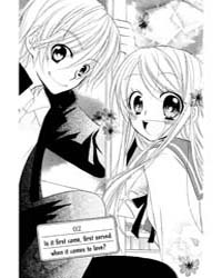 Giri Koi : Issue 2 Volume No. 2 by Yamada, Daisy