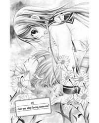 Giri Koi : Issue 4 Volume No. 4 by Yamada, Daisy