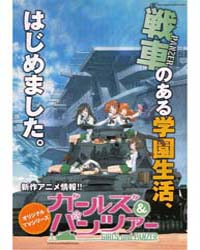 Girls & Panzer 1 Volume No. 1 by Girls & Panzer Seisaku Iinkai