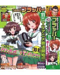 Girls & Panzer 5 Volume No. 5 by Girls & Panzer Seisaku Iinkai