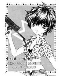 Girls Saurus 17 : Dangerous Nights Girls... Volume Vol. 17 by Kusunoki, Kei