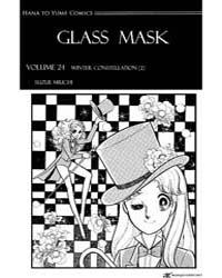 Glass Mask 24 Volume Vol. 24 by Suzue, Miuchi