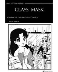 Glass Mask 25 Volume Vol. 25 by Suzue, Miuchi