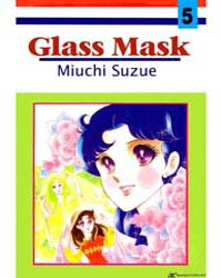 Glass Mask 5 Volume Vol. 5 by Suzue, Miuchi