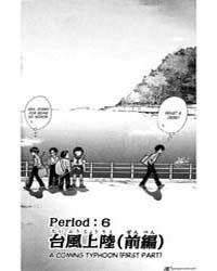 Go Ahead 6: a Coming Typhoon 1 Volume Vol. 6 by Higuchi, Daisuke